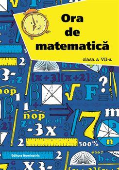 Ora de matematică, clasa a VII-a, semestrul 1 1