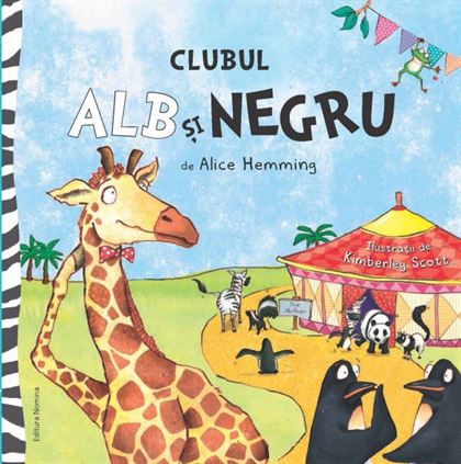 Clubul Alb și Negru 1